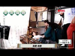 """BTS """"Далёкие странники"""" -  Чжоу Цзышу не хочет просыпаться (не подходи, убью)"""