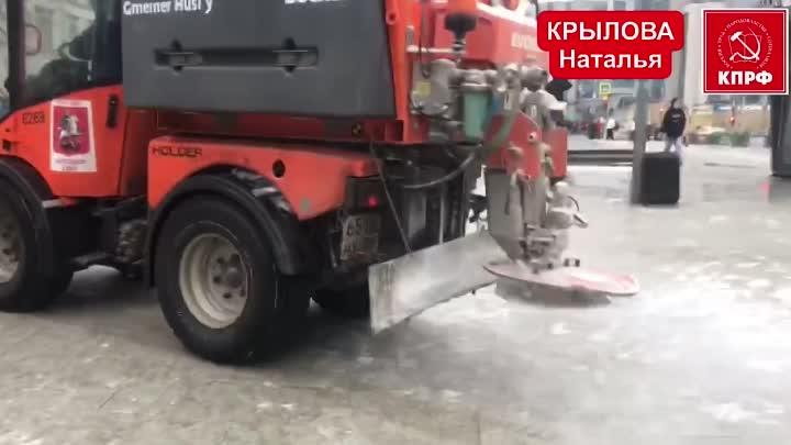 Москва и Асбест с Сухим Логом