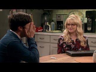 Бернадетт Ростенковски опятьзалетела в сериале Теория Большого взрыва (The Big Bang Theory) перевод Кураж-Бамбей #BigBangTheory