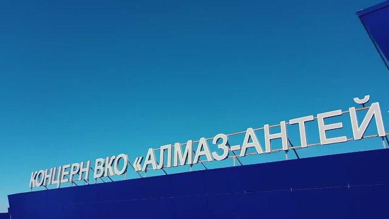 Департамент образования и науки г Севастополя