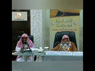 Кормить немусульман днём в Рамадан.Шейх Салих аль Фаузан.mp4