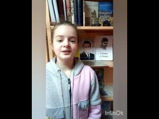 #ЯДонбасс Нимец Кристина