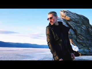 Sevak Khanagyan - Беги. Дима Билан на острове Ольхон, Байкал , мой монтаж