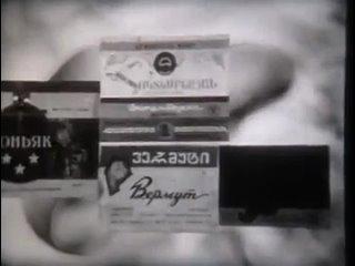 Гигиена питания. Научфильм (учебное видео СССР)