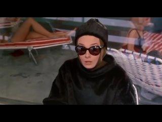 """Шарада"", США, 1963 г."