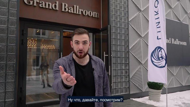 Финико Иркутск Отзывы Конференция Как делать деньги краткий обзор