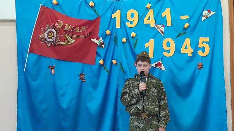 Мироненко Андрей, 7-9 лет, МКОУ Бугаёвская ООШ