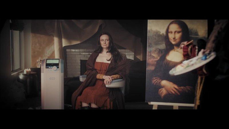 История известной улыбки Мона Лизы   BTL Emsella