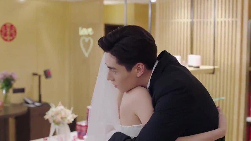У Бай и Ай Цин наконец то есть свое время после свадьбы Они несколько раз называли друг друга мужем и женой