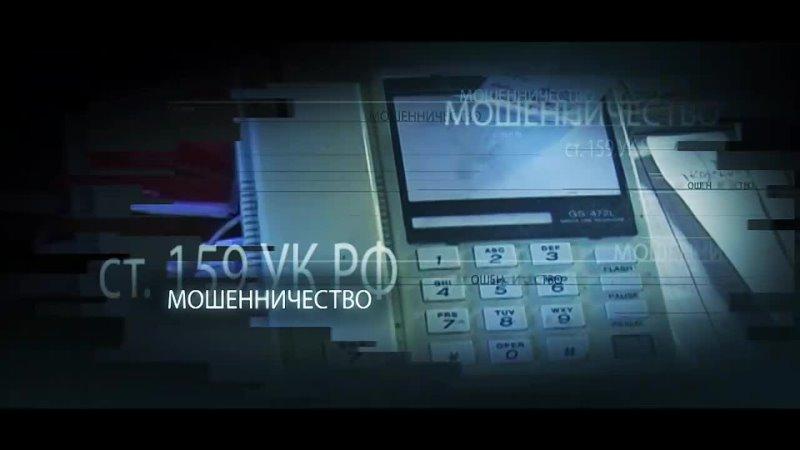 Дайджест МВД по Республике Карелия 6 выпуск