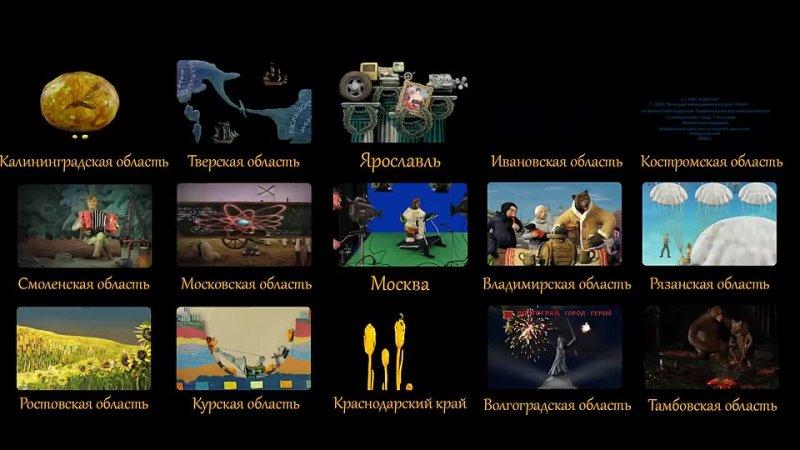 Мульти Россия Все серии Masha live киноЗал
