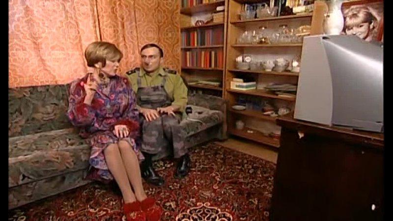 ОСТОРОЖНО ЗАДОВ ИЛИ ПОХОЖДЕНИЯ ПРАПОРЩИКА КОМЕДИЯ Россия 2005 2006 г 12
