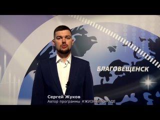 Анонс программы #жизньгорода
