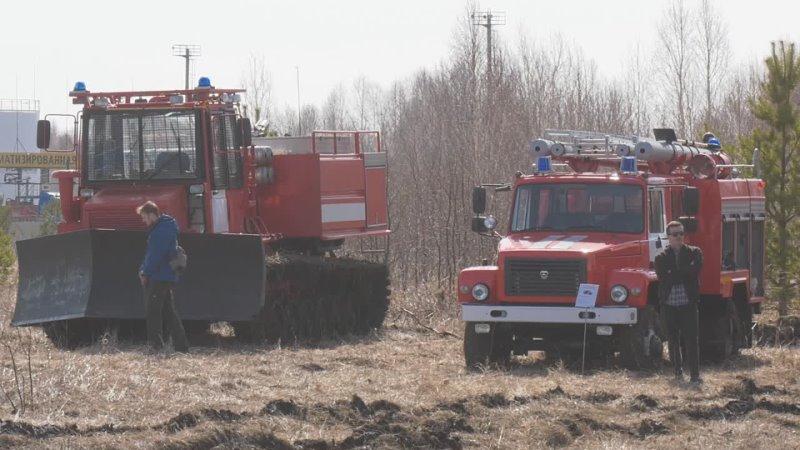В Курганской области провели учения по ликвидации ЧС вызванных природными пожарами