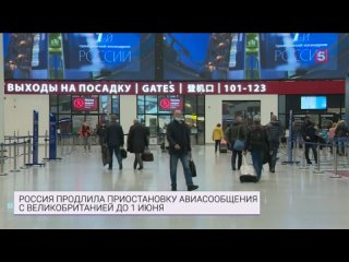 Первые вывозные рейсы сотдыхающими россиянами стартовали из Турции