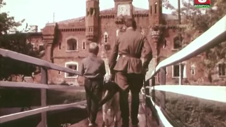 Мы с Вулканом 1969