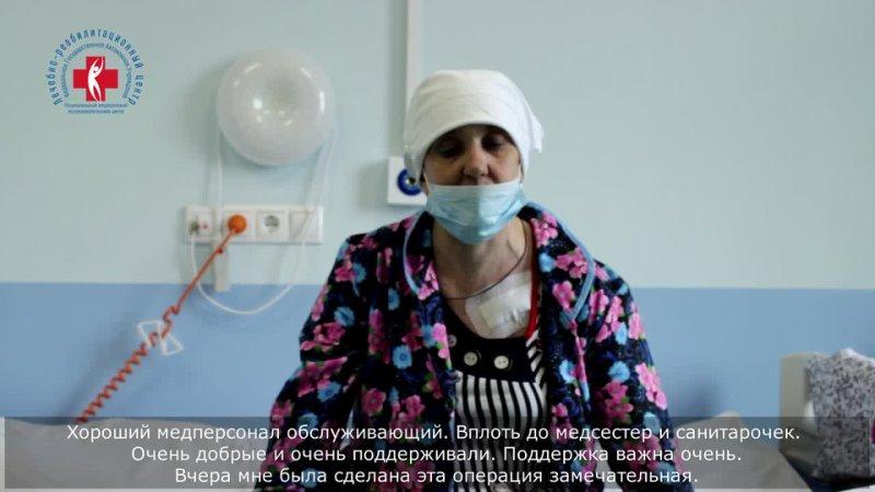 Пациентка с болезнью Паркинсона на следующий день после оперативного лечения