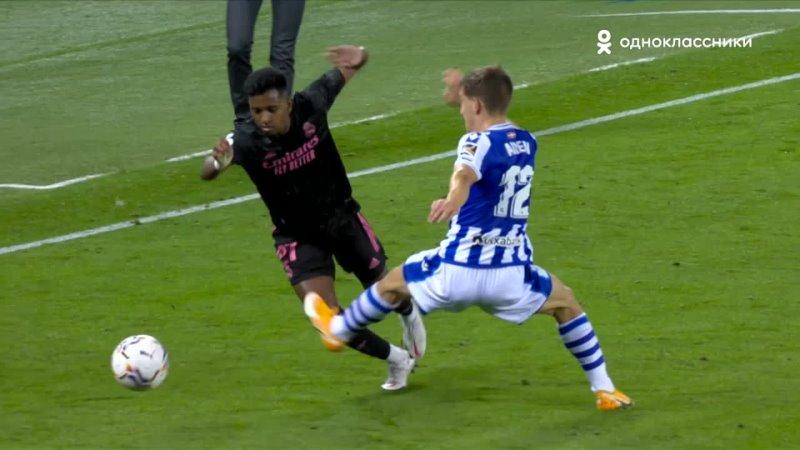 Юные таланты «Реала» и «Барселоны». Лучшие моменты
