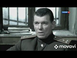 MovaviClips_Video_61. Л!ИК!В!И!Д!@!Ц!И!Я! (2007) 13-14 серии.mp4