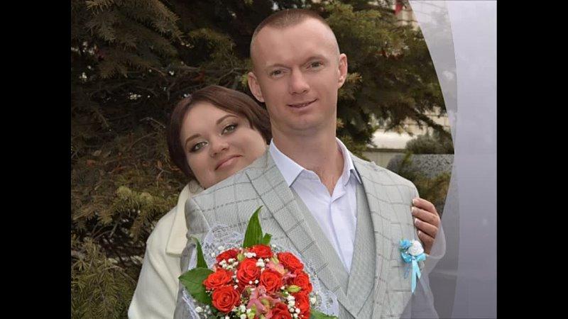Свадьба Алексея и Ирины, 2021