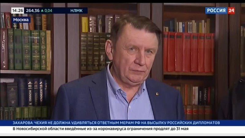 Чего ожидает Партия пенсионеров от послания Президента
