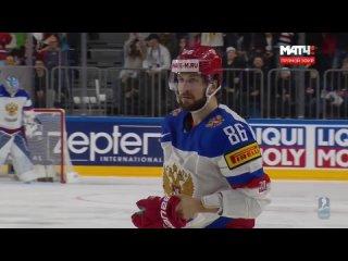 Никита Кучеров - Первый Гол за Сборную России - ЧМ 2017