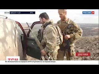 США требуют выдачи с Украины американцев-наемников, зверствовавших на Донбассе.