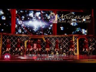 Nogizaka46 9th YEAR BIRTHDAY LIVE  1st Generation Live  () (720p) (via Skyload)