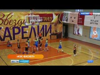 Сегодня в столице Карелии стартует Дивизиональный этап Чемпионата Школьной баскетбольной лиги «КЭС-БАСКЕТ»