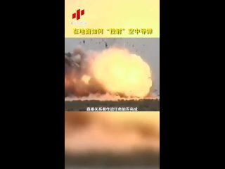 Китайцы тестируют новый узел подвески вооружения :