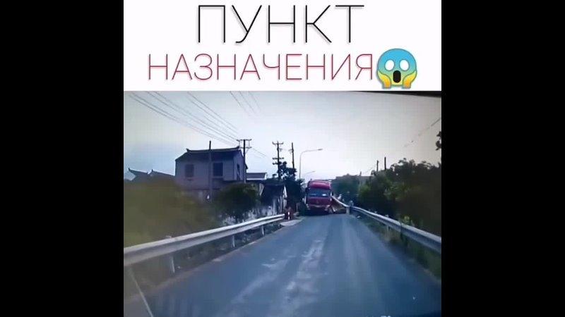 Dalnoboy top InstaUtility 00 CNu9m6VnVs1 11