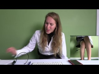 Cadence Lux - The Conference Call