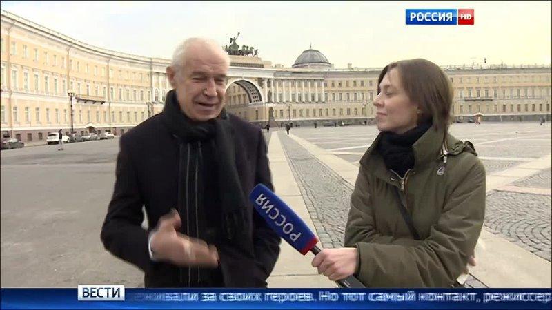 Сюжет на канале Россия1 о сериале Ленинград 46