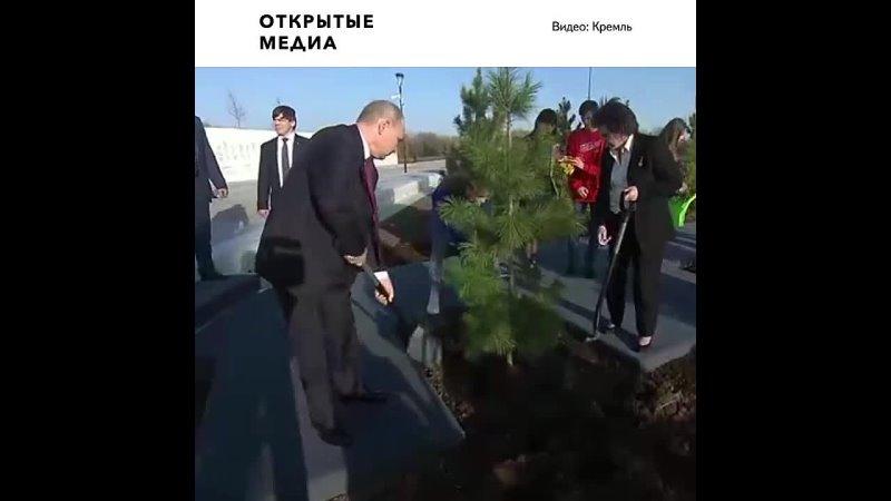 Путин посетил музей за миллиард рублей на месте приземления Гагарина