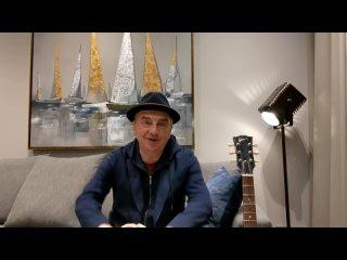 Владимир Шахрин приглашает на концерт ЧАЙФ в Туле 8 апреля