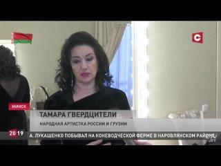 Репортаж о концерте Тамары Гвердцители и Президентского оркестра и интервью