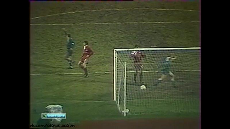 Спартак 4-2 Ливерпуль. 18 Кубок кубков 19921993.