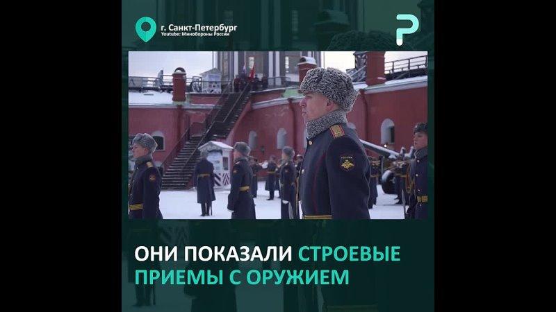 Церемония развода почётного караула у Петропавловской крепости
