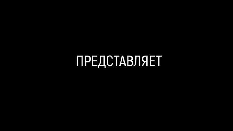 Анимационный мини-сериал «Мемасики»