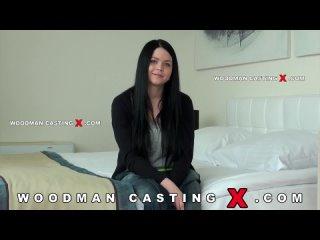 Вудман кастинг Shione Cooper [Woodman casting, Fake , czech casting, Brazzers, Pornohub, incest, milf, nymphomaniac, Big Tits]