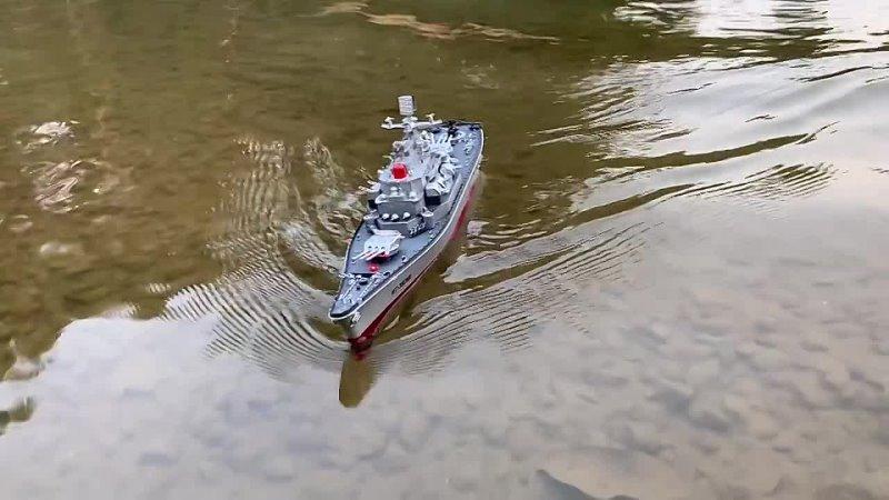 Боевой радуоуправляемы корабль