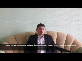 Interviu Bejan Ștefan Partea I