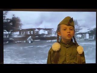 """Стихототворение """" Братские могилы"""",автор -  В.Высоцкий.Читает Наумова Милена ,7 лет ( г.Заозерск)"""