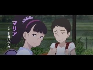 Gyokou no Nikuko-chan - полный трейлер.