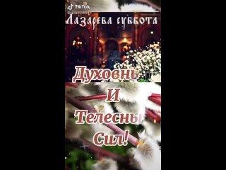 video_2471536629113(1).mp4