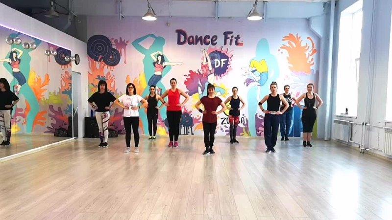 Dance Mix DanceFit Людмила Лучина