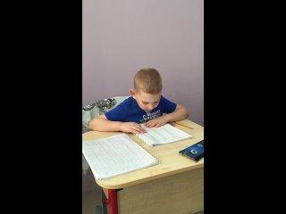 Чтение со стечение согласных ( когда два согласных стоят рядом)
