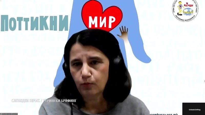 """Битољану Не успеваме да ги учиме новите генерации да не се мразат Меѓаши со кампања """"Поттикни МИР"""