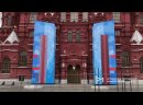 На Красной площади продолжается подготовка к празднованию Дня Победы и военному параду.