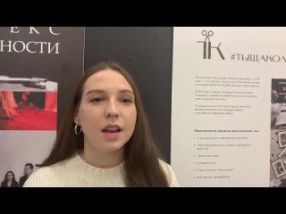Выставка «Комплекс полноценности» в Штабе. Казань. Прямой эфир